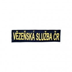 Small patch (for armed forces vest)
